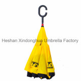 Hotsell Item Custom Portable Portable Reversible Umbrella (SU-0023I)