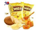 Chips de queijo coreano máquina de embalagem alimentar automático