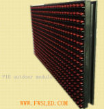 P10 옥외 단 하나 빨간색 발광 다이오드 표시