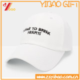 Hot Selling Embriodery baseball Cap for sport