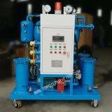 1200 Liter pro Stunden-einzelnes Stadiums-Transformator-Öl-Reinigung-Maschine
