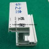 Profils vers l'intérieur de PVC de guichet de tissu pour rideaux de la Chine UPVC