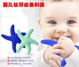 Médico grado silicona bebé dentición juguete para reducir el dolor de dientes