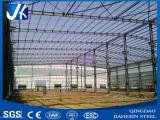 La estructura de acero de alta calidad la construcción de acero