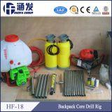 Plate-forme de forage rotatoire de faisceau de sac à dos d'essence à vendre