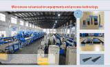 ゴム製プロフィール、ゴム製製品、ゴム製ホース、ゴム製管、突き出されたゴム製製品