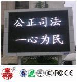 P10 im Freien Einzeln-Weiße LED Baugruppe