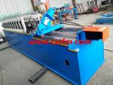 機械を作る軽い鋼鉄プロフィール