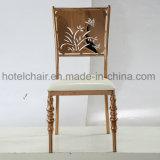 Низкая нержавеющая сталь рабата предводительствует стулы трона для трактира