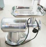 Mini tritacarne congelata portatile dell'acciaio inossidabile, macchina per la frantumazione della carne di pesci (MB-22X)