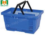 20 Litres Supermarket Plastic Hand Shopping Basket