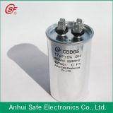 Кондиционер воздуха двигатель работать конденсаторов (CBB65)