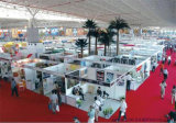 Обслуживание выставки конструкции Mutiple