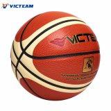 Top Class Indoor Butyl Bladder Size 7 Basketball