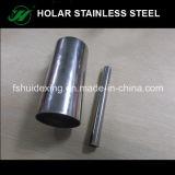 Pipe ronde d'acier inoxydable