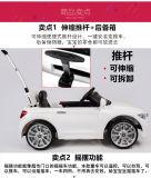 Novo modelo de carro elétrico para crianças / bebê brinquedo elétrico preço do carro / fábrica de carros elétricos para crianças LC-Car-052