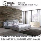 Самая последняя кровать кожи конструкции 2017 для комплекта спальни (FB8128)