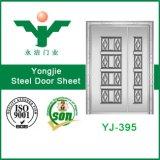 Yongjieは機密保護のドアの皮を浮彫りにした