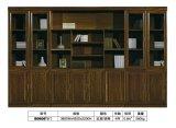 Armario Armario de libro (FECB0608)