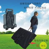 Chariot pliable portatif à Tableau de massage (TR-002)