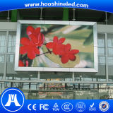 Hot Sale Outdoor P8 SMD3535 Spherical LED Display