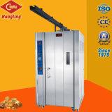 完全なステンレス鋼の食糧機械装置のグリルのオーブンか肉またはロースターのオーブン