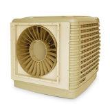 Болото пустыни промышленного охладителя нагнетаемого воздуха при испарении воды охладителя нагнетаемого воздуха вентилятора системы охлаждения