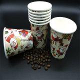 4-20 Ozのカスタム使い捨て可能なペーパーコーヒーコーラの飲むコップ