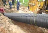 Venda por grosso a banda de Aço Reforçado tubo corrugado