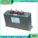 Hz 펄스 축전기/고전압 에너지 저장 축전기
