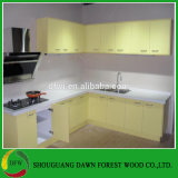 高い光沢のある黄色い食器棚ベース壁の食器棚のドアの食器棚