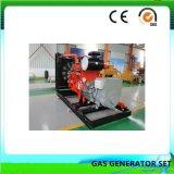 Hot vendre l'ensemble générateur de gaz de la biomasse 130kw