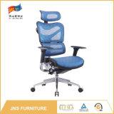 Preiswerter und bequemer ergonomischer Büro-Computer-Stuhl