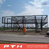 大きいプレハブの鉄骨構造の建物