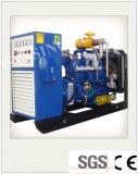 La combinación de calor y electricidad de 200kw de potencia del grupo electrógeno de gas de combustión
