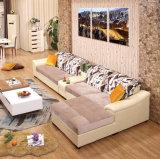 Живущий софа мебели комнаты самомоднейшая