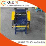 Máquina que elimina del alambre automático para el cobre del desecho
