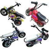 درّاجة ناريّة كهربائيّة لأنّ أطفال