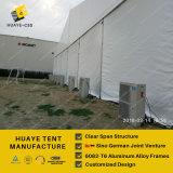 [هيغقوليتي] صناعيّة مستودع خيمة لأنّ عمليّة بيع