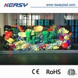 4K/2K P1.875/P1.935/P2.5極度のHD LED表示(3840Hz)