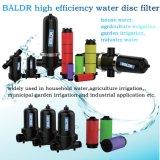 Baldrの下水水ディスク・フィルタの潅漑フィルター