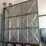 1000企業のための立方メートルによって電流を通される鋼鉄水漕