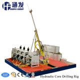 La perforación del pozo de exploración geológica de la máquina para la venta (hfp600plus).