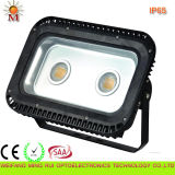 40W LED Street Light 9mr Ld 2mz Supplier