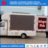 LEDスクリーンが付いているトラックを広告するFoton P10 LED表示トラックLED