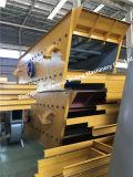 2017 экранов гравия нового цемента фабрики Китая вибрируя