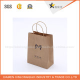 Мешок Xiamen Kraft цены по прейскуранту завода-изготовителя высокого качества бумажный