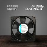 El precio bajo 120*120*25mm ventilador axial de la FJ12022como