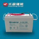 Batería 12V 100ah de la energía solar