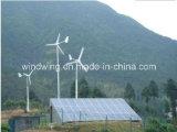 Aprovado pela CE 10kw gerador da turbina eólica Horizontal 10m/s